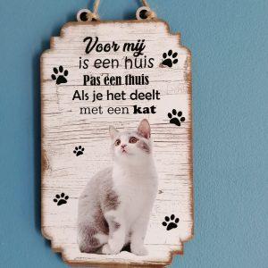 Kattenbordje